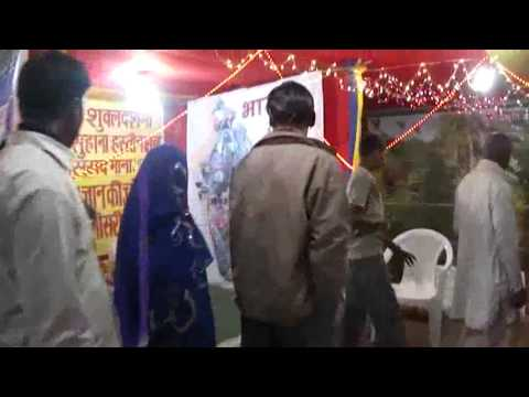Ganga Exhibition