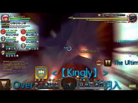 Dragon Nest CN Green Dragon Nest (Full Run) (Normal) Adept Gameplay
