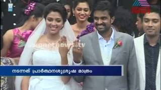 Amala Paul -- Vijay's engagement stirs a controversy