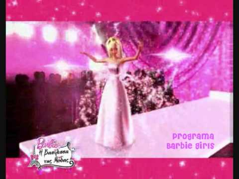 Life is a Fairytale | Barbie em Moda e Magia | VIDEO MUSICAL GREEK with ENGLISH