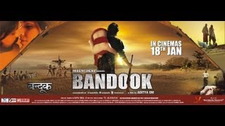 Bandook Uncensored Theatrical Trailer
