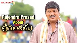 Rajendra Prasad  Say Srimanthudu is a Special Film in my Entire Career