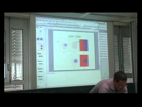Lecture 02, part 3 | Pattern Recognition