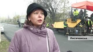 Продовжується ремонт дороги по вулиці Карла Маркса