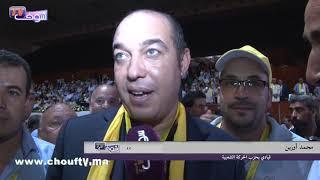 بالفيديو..لحظة تصويت أوزين على الأمين العام الجديد لحزب الحركة الشعبية و الأخير يصف الأجواء بالديمقراطية رغم الفوضى   |   بــووز