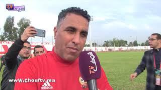 المدير التقني للمنتخب الليبي..منتخبنا جاهز للفوز على المنتخب المغربي في النصف النهائي |