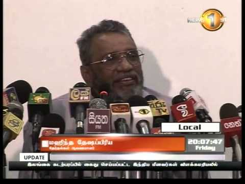 Shakthi Tv News 1st tamil - 20.9.2013 - 8 pm
