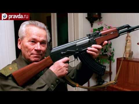 Mikhail Kalashnikov, the death of a legend