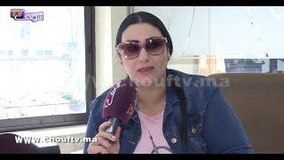 في أول خروج إعلامي..الشيخة إيمان التسونامي تكشف حقيقة طلاقها..أنا ممزوجة ممطلقة وهاشنو وقع بالضبط   |   خارج البلاطو