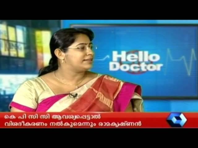 Hello Doctor 22 04 2014