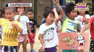 第7回:2016年8月14日(日)放送 向笠幼稚園/とみがおか保育園/大藤こども園
