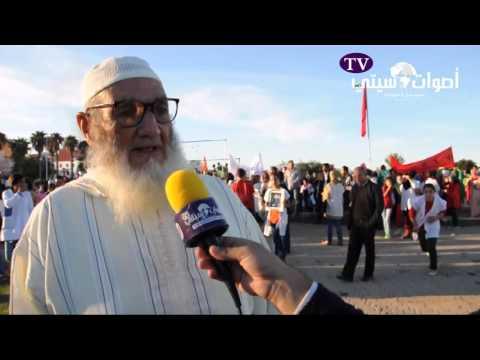 تصريحات على هامش احتفال بالمسيرة الخضراء ببني انصار