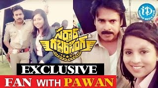 Exclusive : Fan With Pawan Kalyan On Sardar Gabbar Singh Sets -Kajal Aggarwal