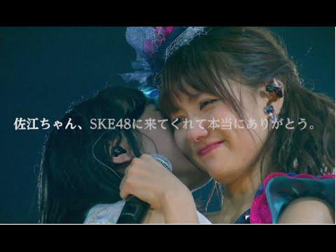 みんな、泣くんじゃねえぞ。宮澤佐江卒業コンサート in 日本ガイシホールDVD&Blu-rayダイジェスト公開!