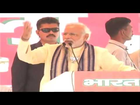 Shri Narendra Modi addressing a Public Meeting in (Jhajjar) Rohtak, Haryana