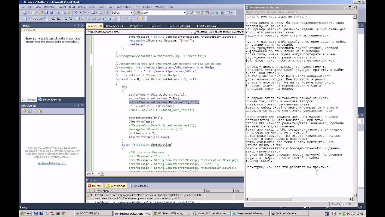 Merhaba bugün c#net ile basit bir hesap makinesi yapacağız