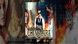 Chingaara (Full Movie) Watch Free Full Length Action