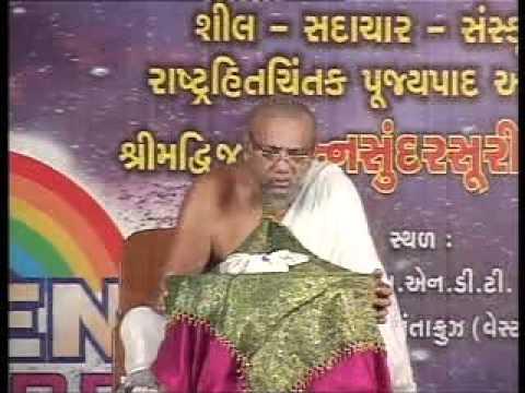 HEAVEN IS HERE : Jain Lectures By Acharaya Vijay RATNASUNDAR SURI