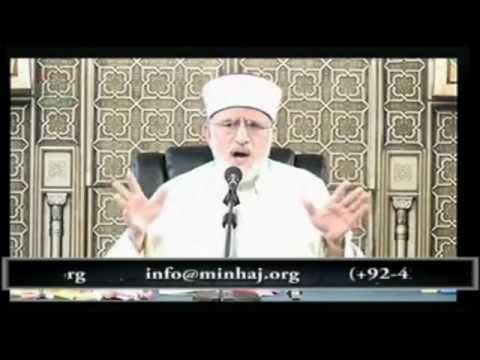 Roza e Rasool (S.A.W) per Hazri ki Niyyat by Shaykh-ul-Islam Dr Muhammad Tahir-ul-Qadri