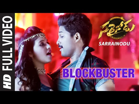 BLOCKBUSTER Full Video Song ||