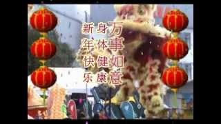 "Chinese New Year Song In English.-John Lean"" 恭 喜 恭 喜"