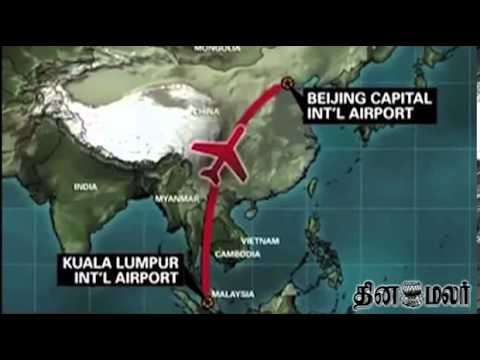 Malaysian plane crashed into the sea - Dinamalar March 8th 2014 Tamil Video News