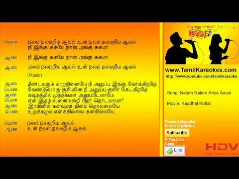 Nalam Nalam Ariya Aaval - Kaadhal Kottai - Tamil Karaoke Songs