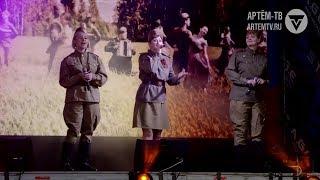 Празднование Дня Победы в г. Артёме