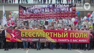 Артём отметил День Победы. С праздником!