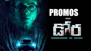 Dora Movie Back To Back Promos