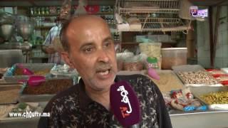 التحميرة في الأسواق المغربية..مادة حمراء مغشوشة في رمضان..حضيو راسكم |