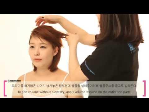 Tạo kiểu cho tóc ngắn