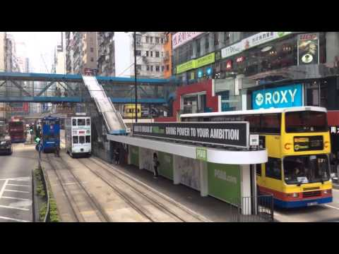 Hong Kong Double Decker Tram 79 A View From The Top