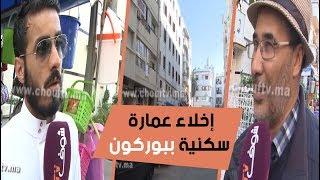 بالفيديو..إخلاء عمارة سكنية ببوركون بسبب البترول   |   حصاد اليوم