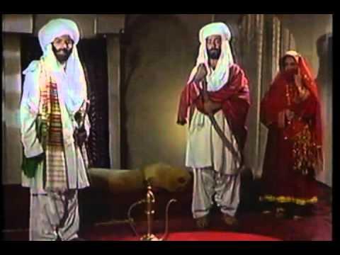 Chakar e azam part 20  ( چاکرء اعظم ڈرامہ )