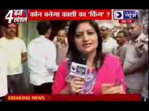 Lok Sabha Elections 2014: Narendra Modi Vs Arvind Kejriwal in Varanasi
