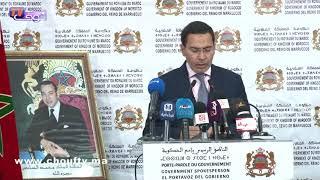بالفيديو.. مسألة الماء انتقلت إلى مستوى استراتيجي بالنسبة للحكومة عقب تعليمات الملك محمد السادس |