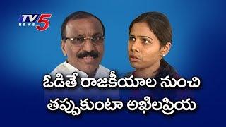 Will quit politics, if TDP loses Nandyal seat: Bhuma Akhil..
