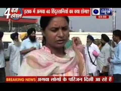 Family members of Iraq hostages to meet Sushma Swaraj