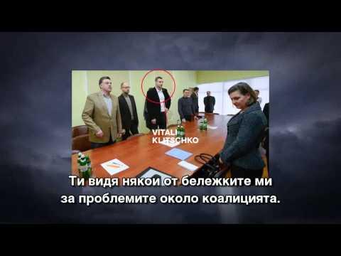 Какво медиите не ви казват за украинската криза