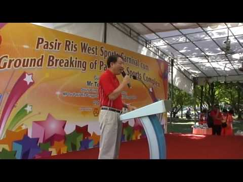 ... Ris West Sports Carnival & Ground Breaking of Pasir Ris Sports Complex