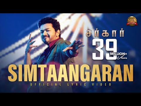 Simtaangaran - Lyrical Video