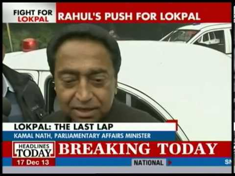 Rahul Gandhi wants Lokpal bill to be passed today itself