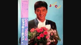 Jackie Chan 夜明けのプリマドンナ (Police Story