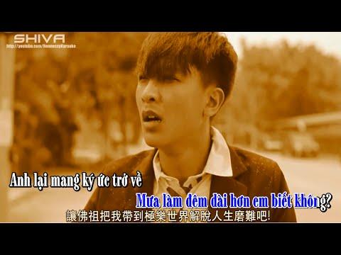 [ Karaoke ] Dưới Những Cơn Mưa - Mr. Siro (Beat Chuẩn)