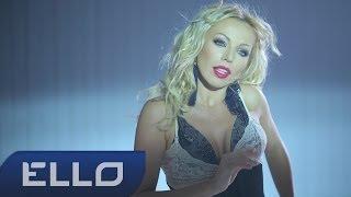 Таня Брянцева - Fly away