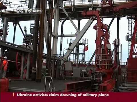 Territorial dispute oil rig