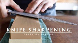 Knife Sharpening ☆ 包丁研ぎ