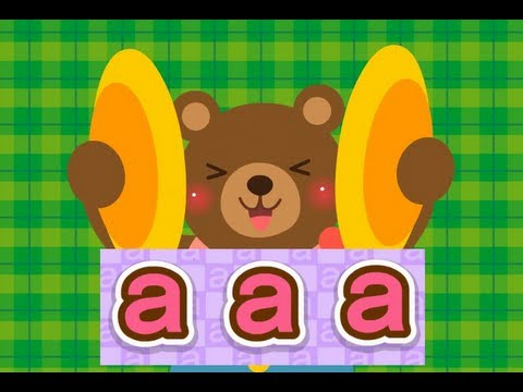 ABC Phonics Chant Song 1 - Level I (A~L) | nursery rhymes & children songs | muffin songs