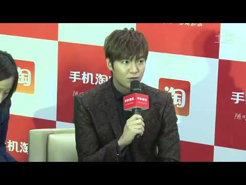 140308 Lee Min Ho in Hangzhou - Media Interview for Taobao event